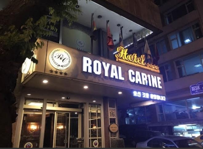 卡琳皇家酒店 - 安卡拉 - 建筑
