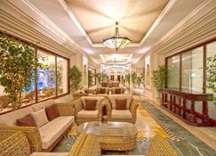 里克瑟斯阿拉木图酒店 - 阿拉木图 - 大厅