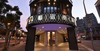 艺宿商旅 - 台北 - 建筑