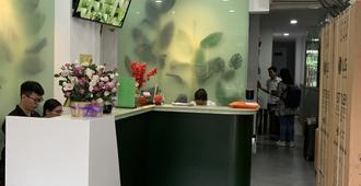 胡志明市美灵酒店 - 胡志明市 - 柜台