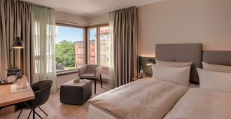 雅德酒店 - 柏林 - 睡房