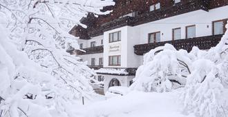 Alpenhaus Evianquelle 酒店 - 巴德加斯坦 - 建筑