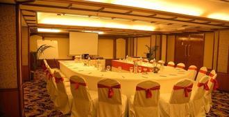 奇安瑟瑞飯店 - 班加罗尔 - 会议室
