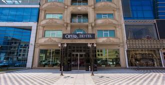 歌剧院酒店 - 巴库