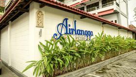 艾尔朗加酒店 - 日惹 - 户外景观