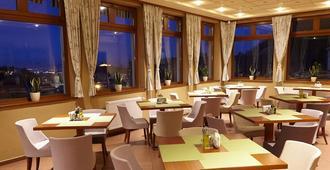 科尔平酒店 - 布拉索夫 - 餐馆