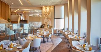 丽笙里昂酒店 - 里昂 - 餐馆