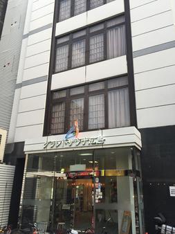 广岛桑拿大酒店-限男性入住 - 广岛 - 建筑