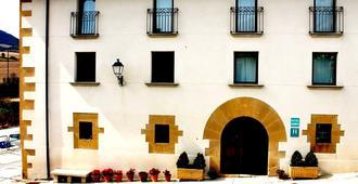 阿格利塔酒店 - 潘普洛纳