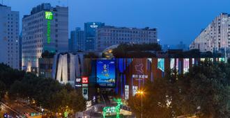 南京水游城假日酒店 - 南京 - 户外景观