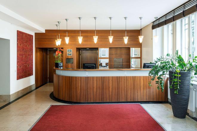 维也纳贝尔韦代雷nh酒店 - 维也纳 - 柜台