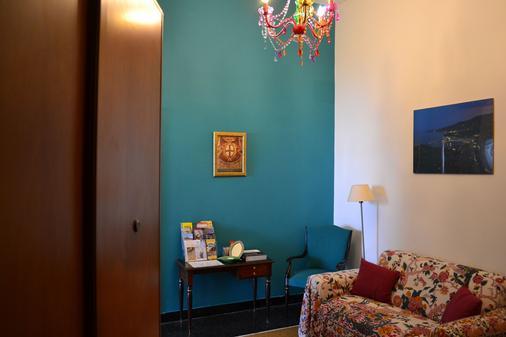 阿日阿迪玛尔酒店 - 热那亚 - 客厅