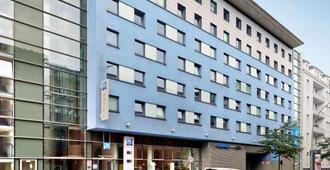 宜必思快捷汉堡圣保利区会展中心酒店 - 汉堡 - 建筑