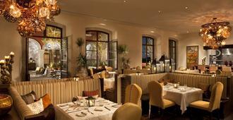 圣米格尔德阿连德瑰丽酒店 - 圣米格尔-德阿连德 - 餐馆