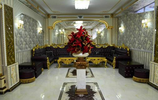 鲁斯塔韦利优雅精品酒店 - 第比利斯 - 休息厅