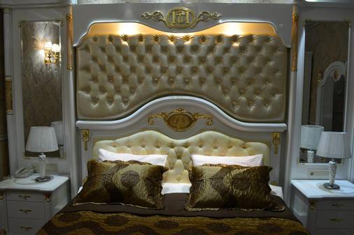 鲁斯塔韦利优雅精品酒店 - 第比利斯 - 睡房