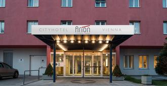 维也纳奥地利流行公寓酒店 - 维也纳 - 建筑