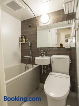 博多新干线口永安国际酒店 - 福冈 - 浴室