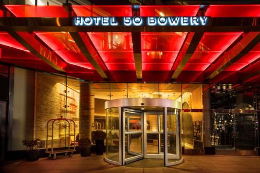 纽约鲍威利50酒店 - 纽约 - 建筑
