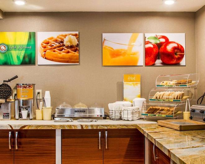 萨克拉门托会议中心凯艺酒店 - 萨克拉门托 - 自助餐