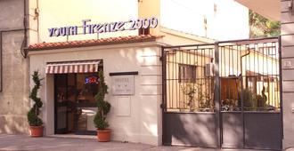 佛罗伦萨青年2000旅馆 - 佛罗伦萨 - 建筑
