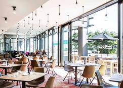 新普利茅斯霍布森诺富特酒店 - 新普利茅斯 - 餐馆