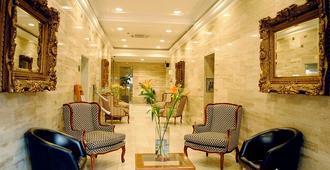 帕纳米尔卡诺酒店 - 圣地亚哥 - 大厅