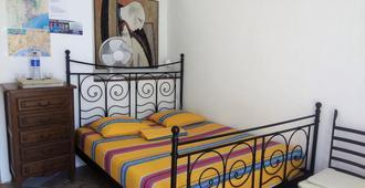 尼斯市中心民宿 - 尼斯 - 睡房