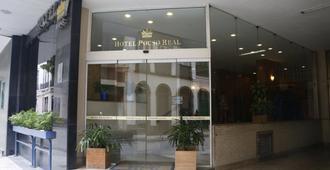 里约热内卢鲍所里尔酒店 - 里约热内卢 - 建筑