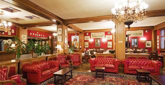 齐塔德米雷酒店 - 贝加莫 - 休息厅