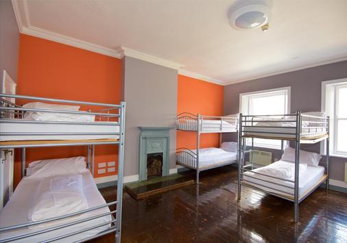 艾尔巴特罗斯旅馆 - 泰恩河畔纽卡斯尔 - 睡房
