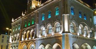 里斯本黛斯蒂恩旅馆 - 里斯本 - 建筑