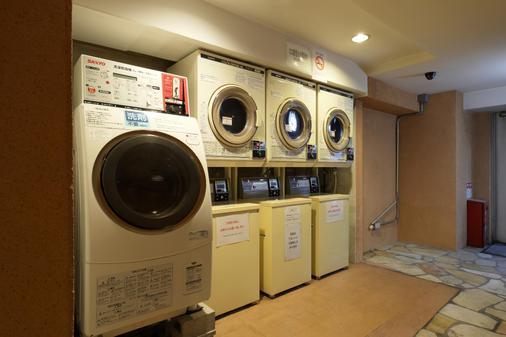 心斋桥狮子石酒店 - 大阪 - 洗衣设备