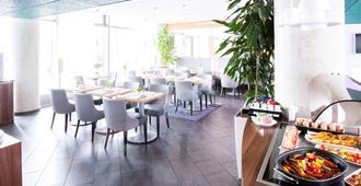 汉诺威市诺富特套房酒店 - 汉诺威 - 餐馆