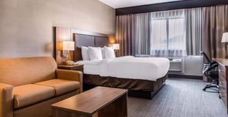 多瓦尔品质酒店 - 蒙特利尔