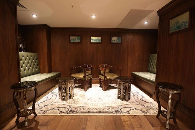 阿兹亚德酒店 - 伊斯坦布尔 - 休息厅