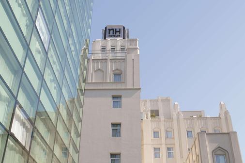 NH Buenos Aires City - 布宜诺斯艾利斯 - 建筑