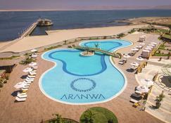 阿兰瓦帕拉卡斯酒店 - 帕拉卡斯 - 游泳池