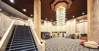 大阪花园皇宫酒店 - 大阪 - 大厅