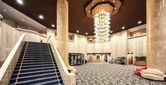 大阪花园皇宫酒店 - 大阪