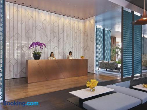 新加坡市中心绿洲酒店 - 新加坡 - 柜台