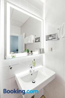 帕拉斯酒店 - 达姆施塔特 - 浴室