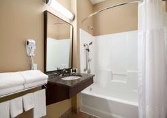 里贾纳速8酒店 - 雷吉纳 - 浴室