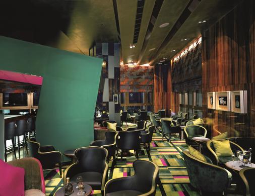 上海浦东香格里拉大酒店 - 上海 - 酒吧