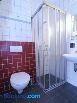 杜塞尔多夫门兴运动酒店 - 杜塞尔多夫 - 浴室