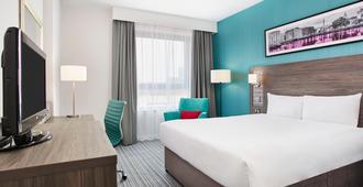 茱莉斯普利茅斯旅馆 - 普里茅斯 - 睡房