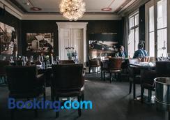 卡米拉斯胡斯酒店 - 奥斯陆 - 餐馆