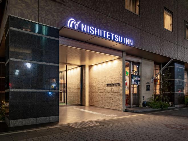 名古屋锦西铁酒店 - 名古屋 - 建筑