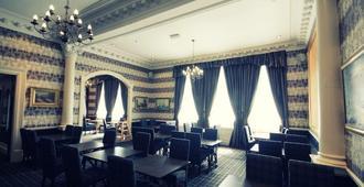 亚历山大汤姆森酒店 - 格拉斯哥 - 餐馆