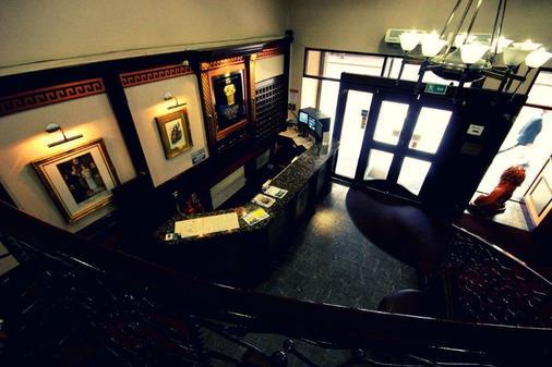 亚历山大汤姆森酒店 - 格拉斯哥 - 柜台